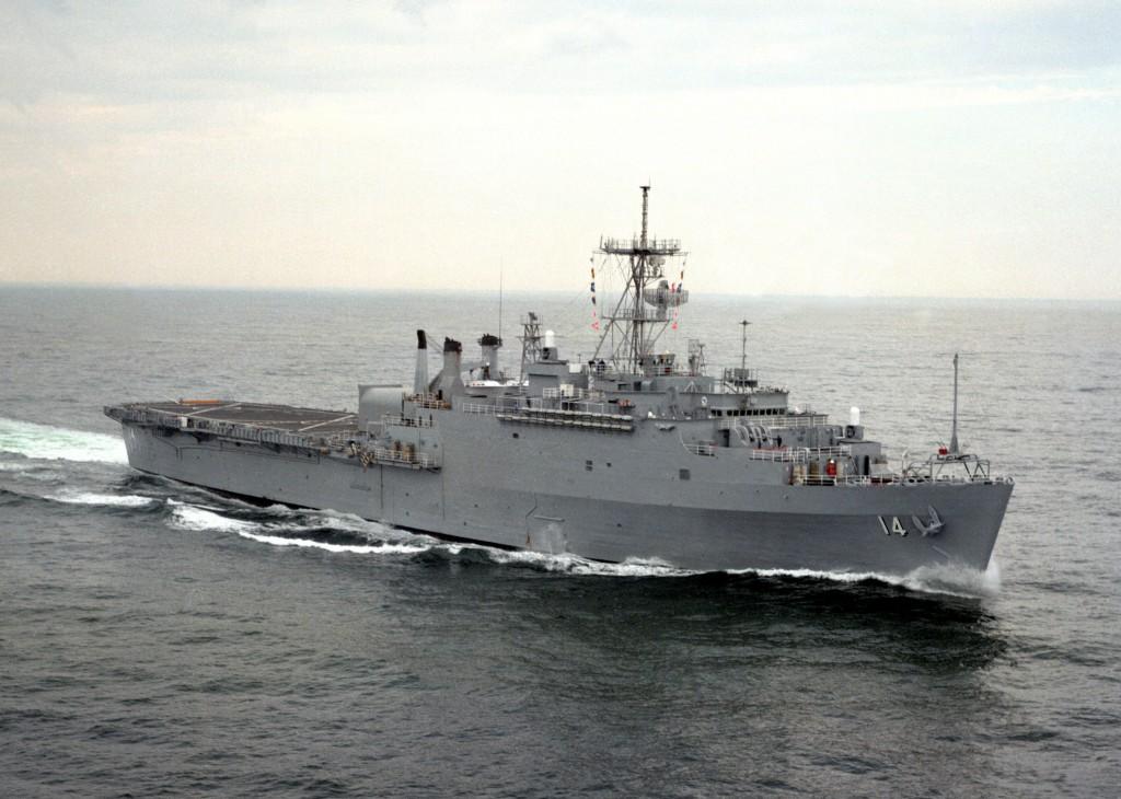Amphibious transport dock USS Trenton (LPD 14)